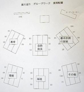 m101203p.jpg